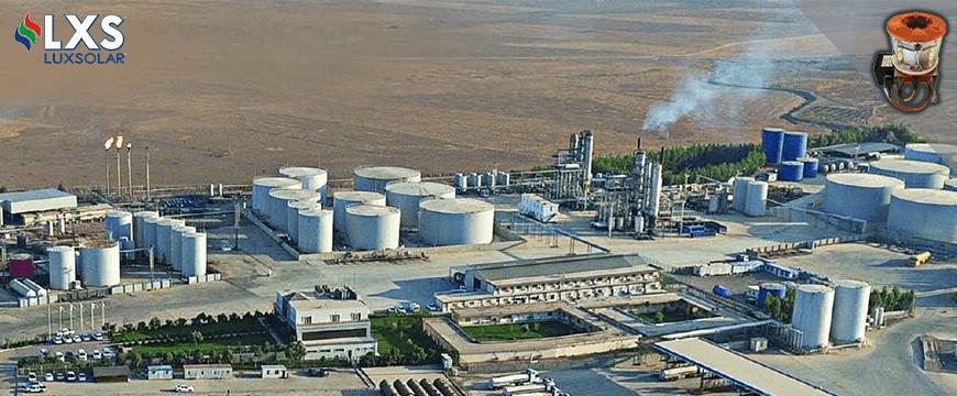 Rafineri Luxsolar